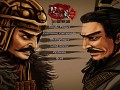 Chu and Han - Total War English Patch v0.8