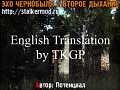 EoC2 English Patch by TKGP