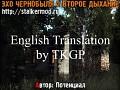 EoC2 English Patch by TKGP