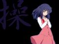 Misao 3.03 - English