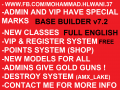 Base Builder v7.2 For Counter Strike 1.6 | FREE