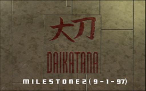 Daikatana Milestone 2 Release (9-1-97)