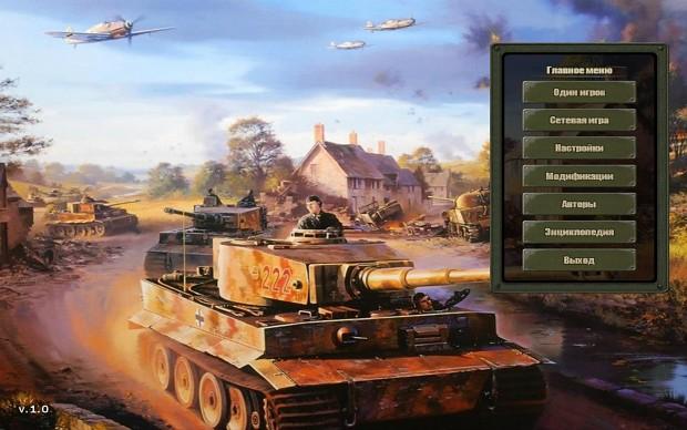 Blitzkrieg 2 - Total Conversion Russian Language P
