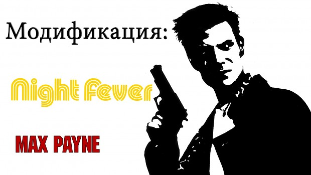 Night Fever mod