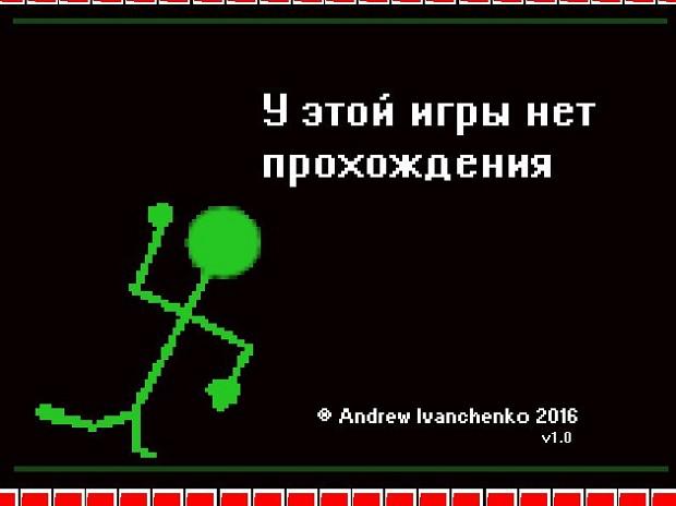 Прохождение игры нет фор спид мост вантед - 8a