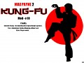Max Payne 2 - Kung-Fu Mod