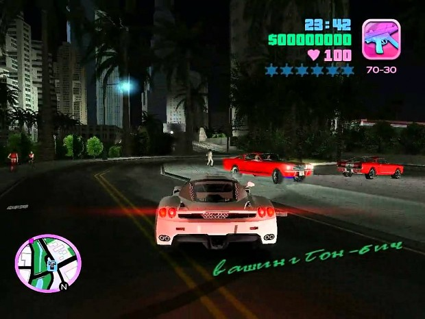 Vice City Deluxe Mod