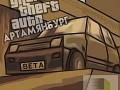 Grand Theft Auto: Artamyanburg 0.1