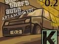 Grand Theft Auto: Artamyanburg 0.2