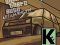 Grand Theft Auto: Artamyanburg 0.3