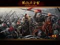 Imjin War of Korea - Part 4