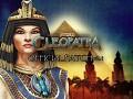 Pharaoh - Cleopatra v2.1 US English Patch