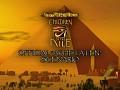 Children of the Nile - Akhetaten Bonus Mission