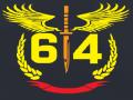 CovertTactics6 4