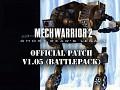 MechWarrior 2: GBL v1.05 Patch for the Battlepack