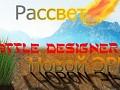 Battle Designer v1 2