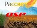 OSP Dawn of a New Era