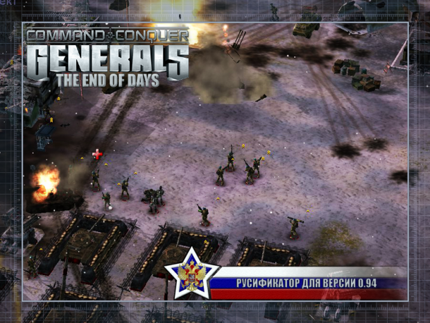 The End Of Days Russian language patch