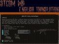 STCoM WP English Translation v1.06