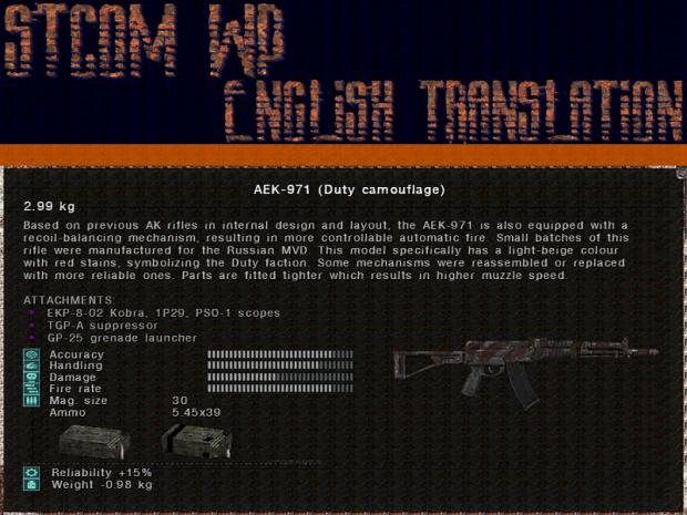 STCoM WP English Translation v1.06