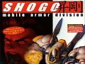 Shogo Mobile Armor Division Source Code