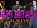 Save the Monk Russian Pack