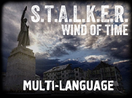 Wind of Time 1.3 Multi-Language Patch 1.1