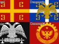Byzantium 1.3.3