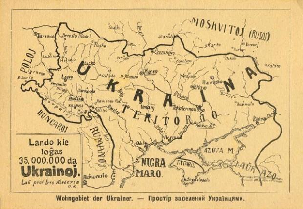 Ukrainian Ultima Ratio v083 alt 304