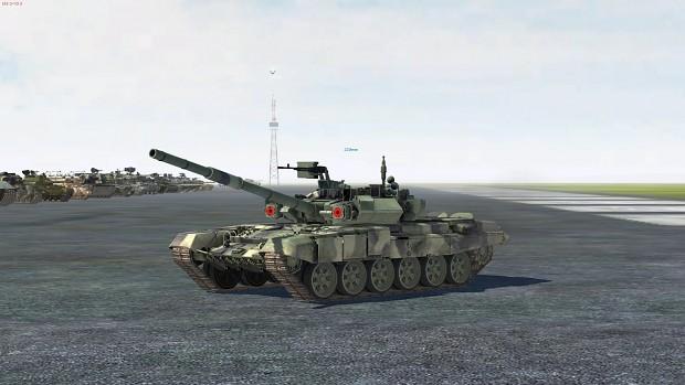 T90 DCS