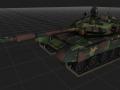 RUTNK T90 new