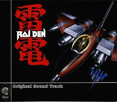 Raiden Project OST - Optimised Edition