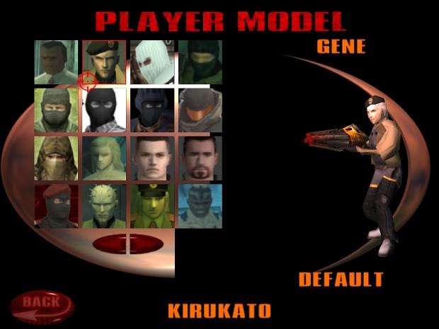 Metal Gear Solid Arena 1.1