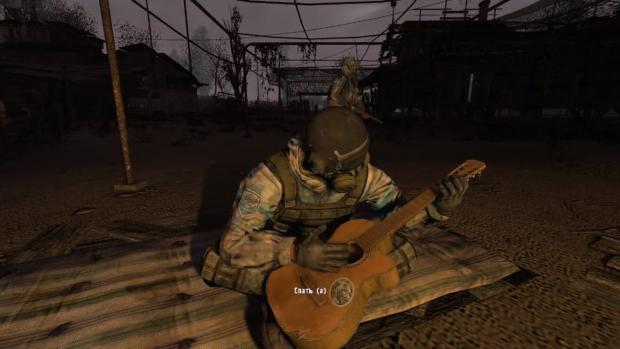 GuitarNext v.1.0