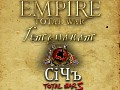 Hetmanat: Total War v3.0