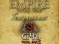 Hetmanat: Total War v3.0 English language pack