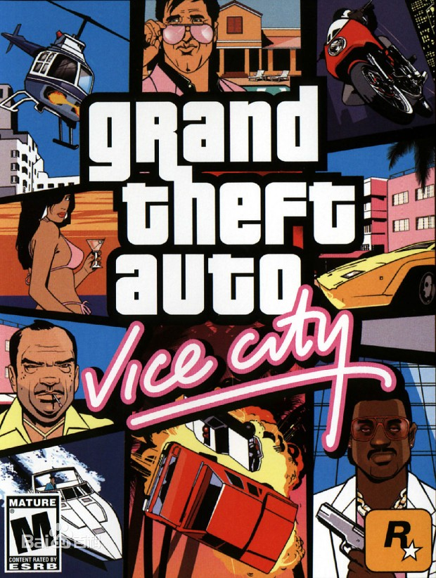 gta vice city patch for No cd v1.0