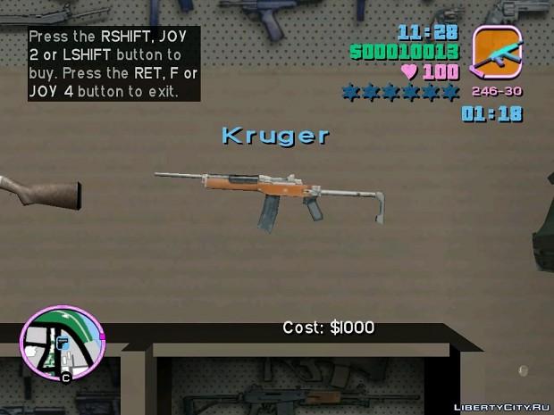 GTA VC PS2 MOD