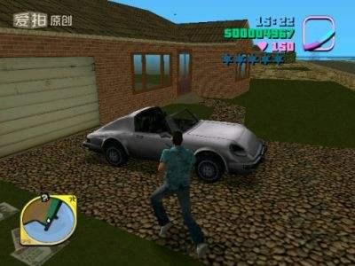 GTA Rally Final