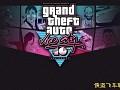 GTA Vice City 10th Anniversary PC (Rus)