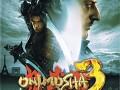 Onimusha Enhanced v0.1