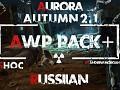 AWP Pack + for  Autumn Aurora 2.1 by Morgan (RUS)