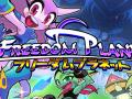 Freedom Planet Speechbanks