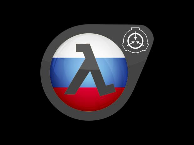 HL: RC Russian Translation 2.0 (Full)