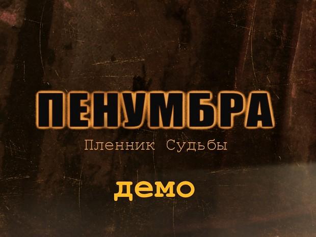 Prisoner of Fate Demo (RUS)
