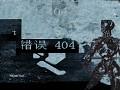 NG 404: Kunju De Suchiro - DeXiaZ Edition