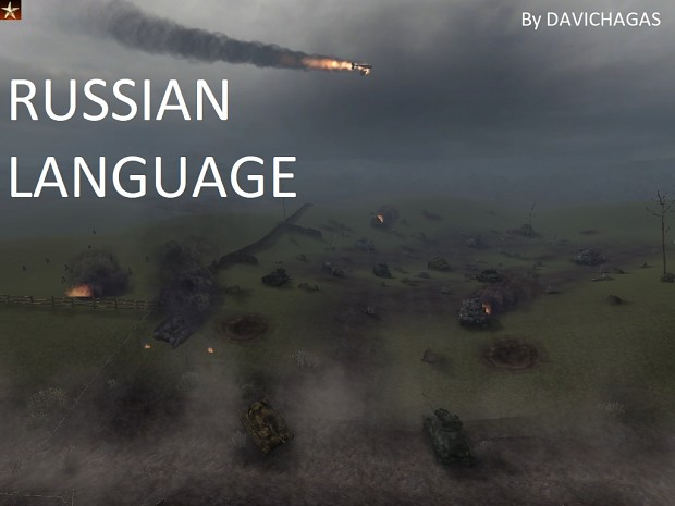 RussianlanguageUo