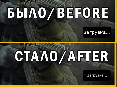 "Fix Russian ""Loading"""