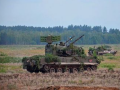New Tunguska 3D Camouflage