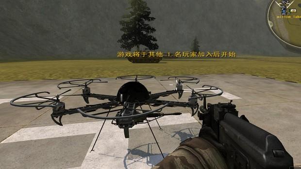 攻击无人机 drone